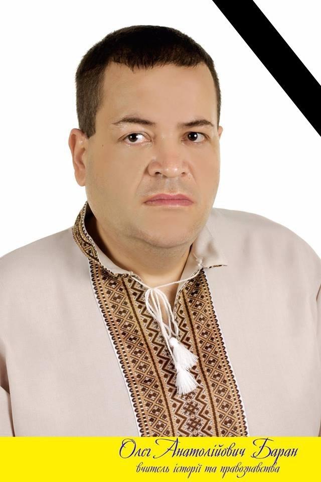 На Тернопільщині раптово помер молодий педагог (ФОТО), фото-1