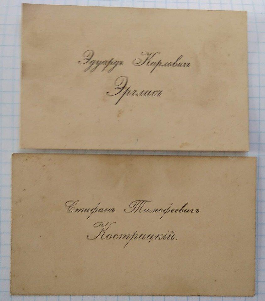 Лаконічні та витримані столітні візитки мешканців Тернопільщини показали у мережі (ФОТОФАКТ), фото-2