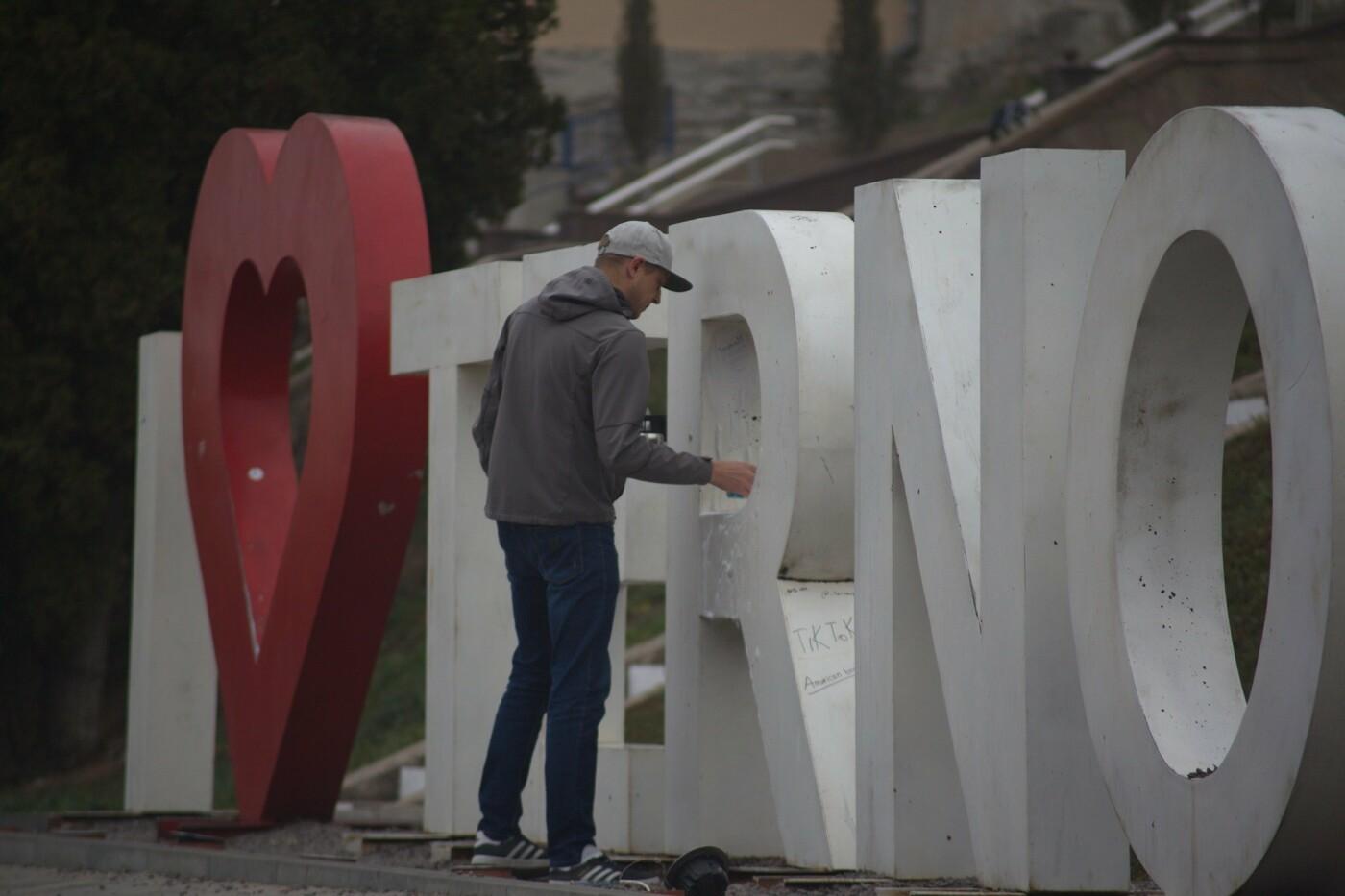"""В Тернополі є Люди і лЮДИ: впізнаване лого """"Я люблю Тернопіль"""" понищили до невпізнанності (ФОТОФАКТ, ВІДЕО) , фото-3"""