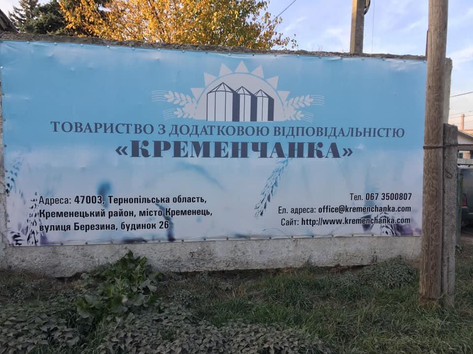 Немає чим дихати: на Тернопільщині підприємство спричинило техногенну проблему (ФОТО, ВІДЕО)  , фото-4
