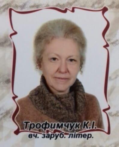 На Тернопільщині раптово померла вчителька (ФОТО), фото-1