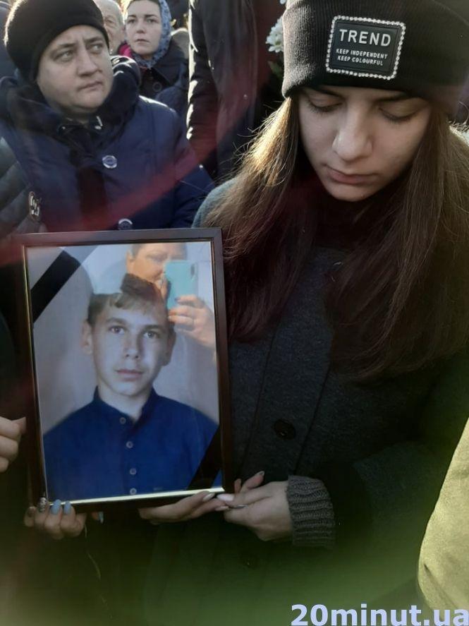 """""""Це горе для всіх нас"""": на Тернопільщині похоронили 15-річного Віктора Груб'яка (ФОТО), фото-1"""