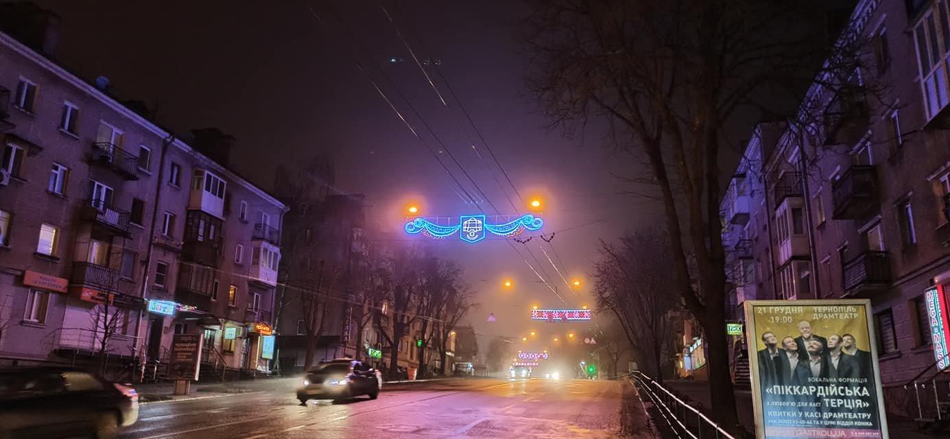 У Тернополі засяяла  новою ілюмінацією центральна вулиця міста (ФОТОФАКТ), фото-3