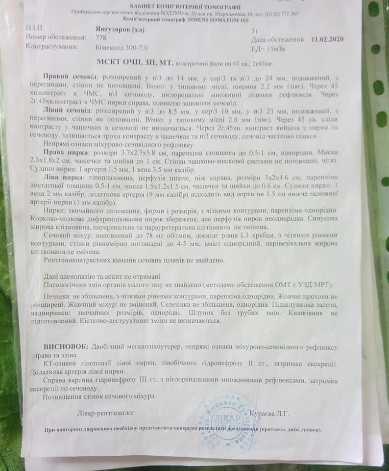 Потрібна операція: уродженка Тернопільщини просить врятувати сина (ФОТО), фото-4