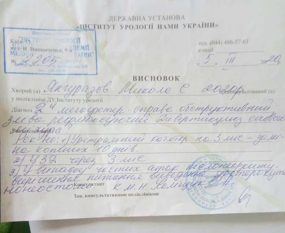 Потрібна операція: уродженка Тернопільщини просить врятувати сина (ФОТО), фото-5