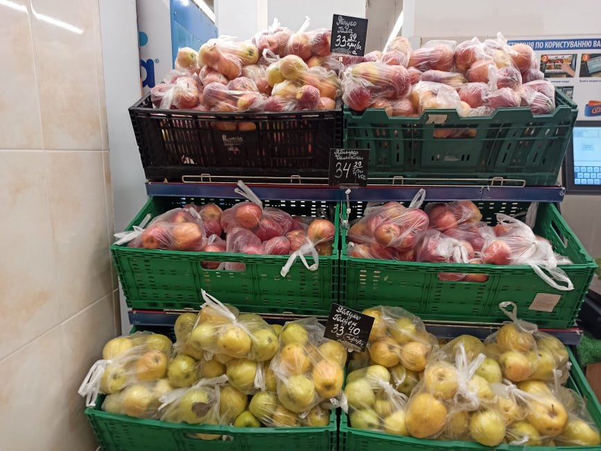 """""""Хай самі їдять ту полуницю по 200 гривень"""": тернополянка про ціни у супермаркетах (ФОТО), фото-4"""