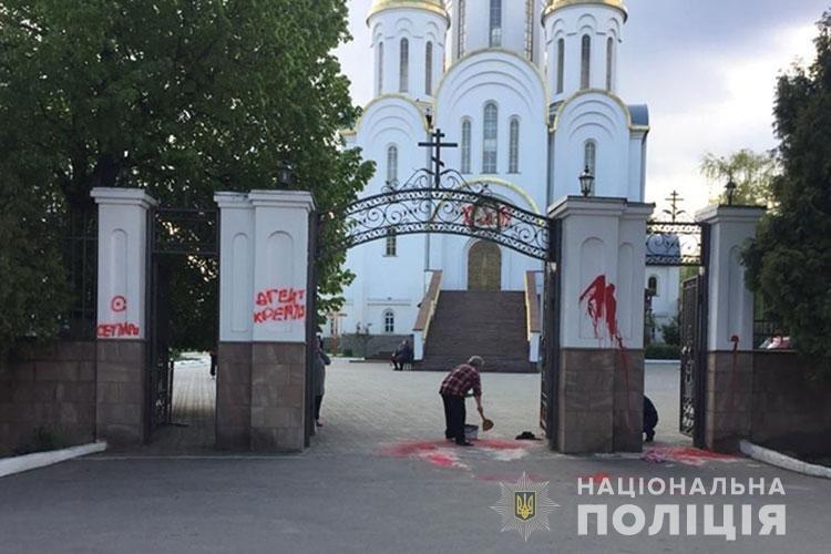 Серед ночі облили фарбою пам'ятний монумент та фасад церкви, поліція затримала п'ятеро хлопців (ФОТО), фото-2