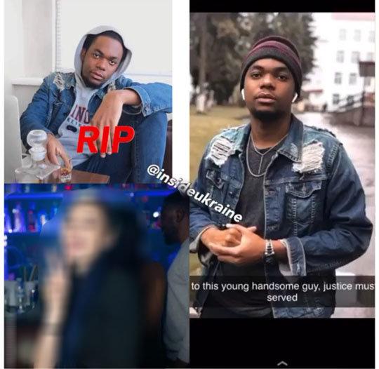 В мережі з'явилися фото загиблого студента та дівчини, яку підозрюють у його вбивстві (ФОТО), фото-1