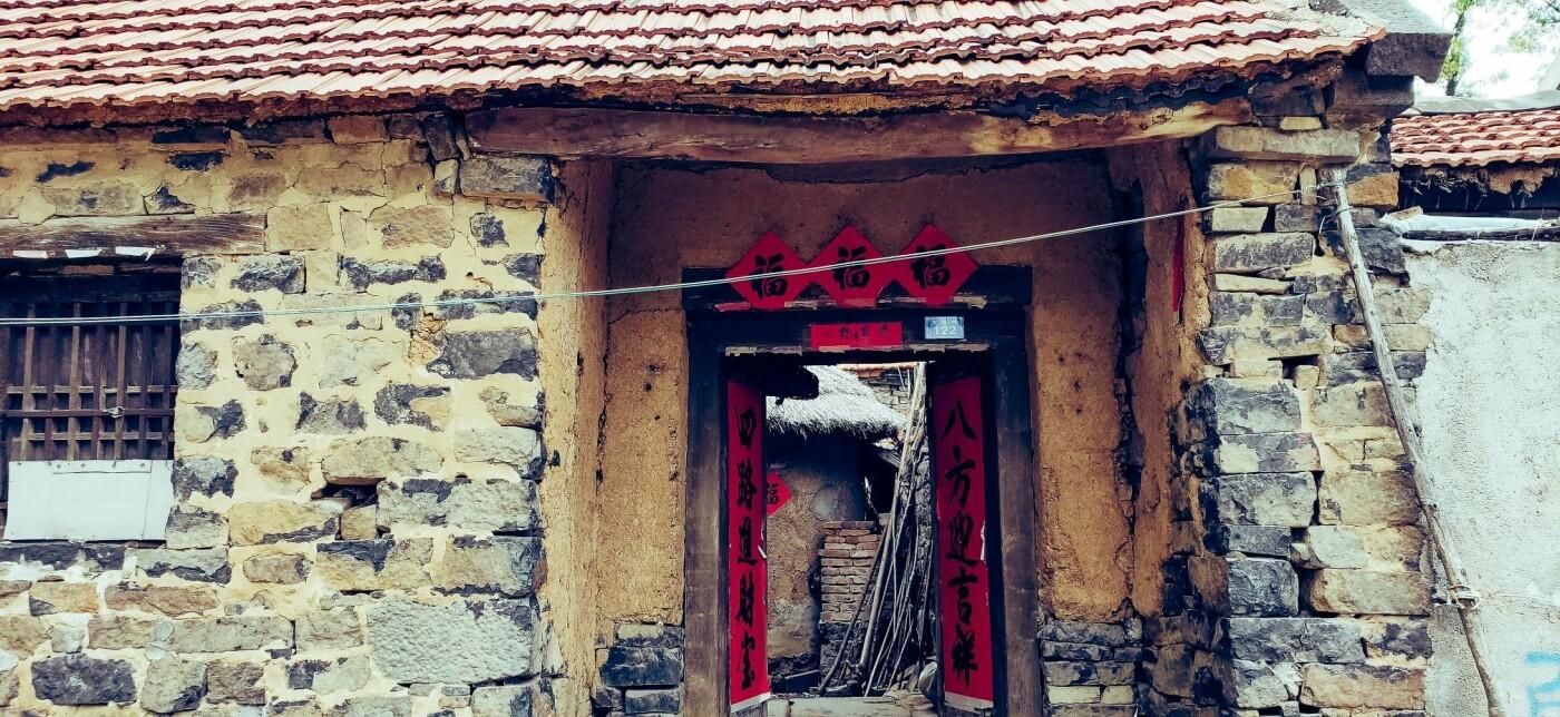 """Секрети східного довголіття чи звичайна """"зона комфорту"""": уродженка Тернопільщини про буденний Китай (ФОТО, ВІДЕО) , фото-18"""
