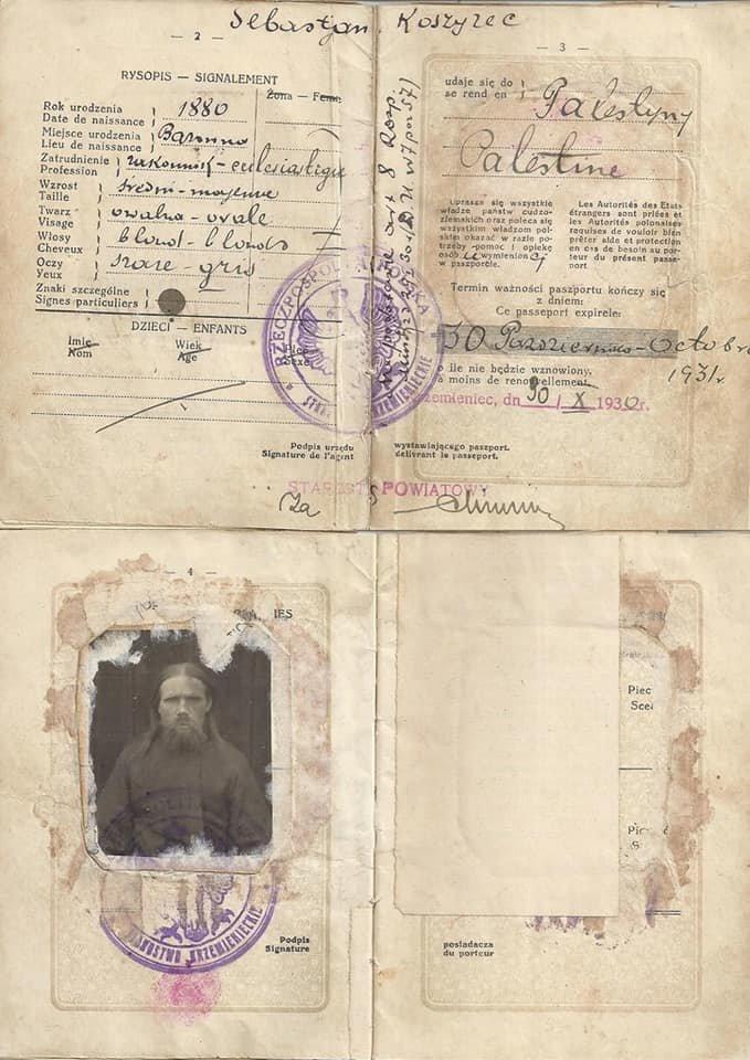 Закордонний паспорт загадкового монаха-мандрівника з Тернопільщини сторічної давнини (ФОТО, ДОКУМЕНТ), фото-2