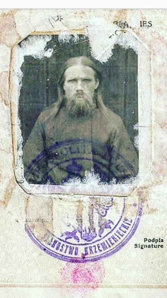 Закордонний паспорт загадкового монаха-мандрівника з Тернопільщини сторічної давнини (ФОТО, ДОКУМЕНТ), фото-1