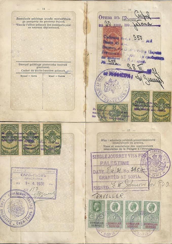 Закордонний паспорт загадкового монаха-мандрівника з Тернопільщини сторічної давнини (ФОТО, ДОКУМЕНТ), фото-4