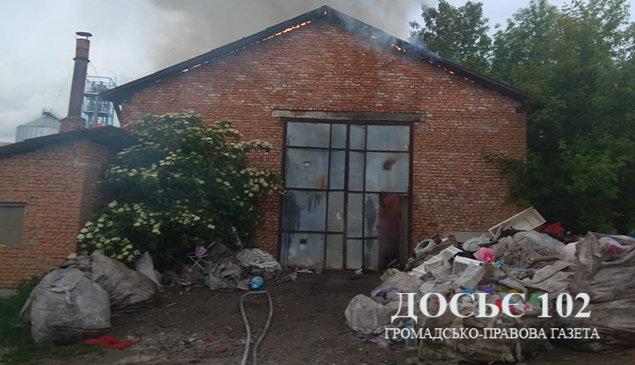 Жахлива трагедія: на Тернопільщині загинула молода жінка (ФОТО), фото-1