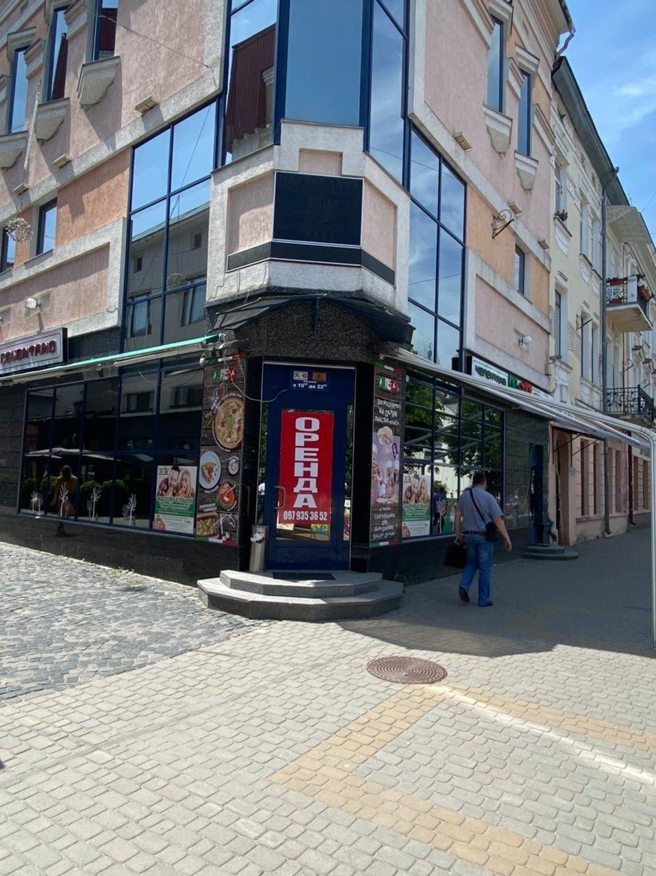 У центрі Тернополя закрили легендарну піцерію (ФОТОФАКТ), фото-1