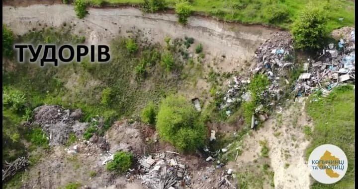Масштаби вражають: на Тернопільщині виявили величезні території стихійних сміттєзвалищ (ФОТО, ВІДЕО), фото-10