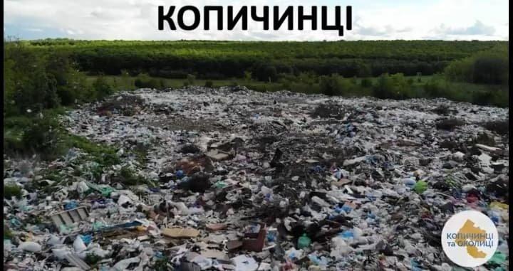 Масштаби вражають: на Тернопільщині виявили величезні території стихійних сміттєзвалищ (ФОТО, ВІДЕО), фото-9