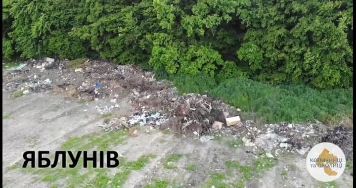 Масштаби вражають: на Тернопільщині виявили величезні території стихійних сміттєзвалищ (ФОТО, ВІДЕО), фото-8