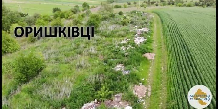 Масштаби вражають: на Тернопільщині виявили величезні території стихійних сміттєзвалищ (ФОТО, ВІДЕО), фото-6