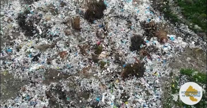 Масштаби вражають: на Тернопільщині виявили величезні території стихійних сміттєзвалищ (ФОТО, ВІДЕО), фото-5