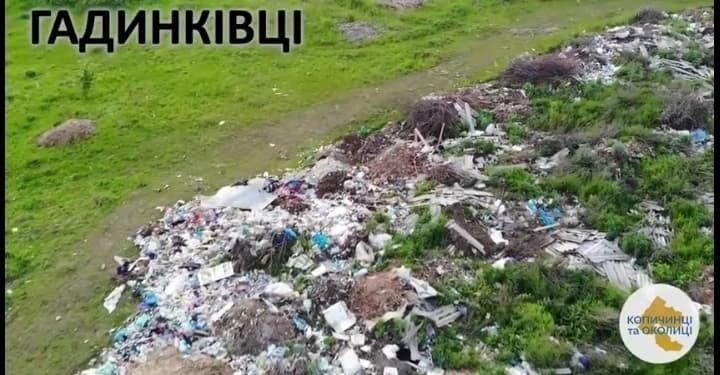 Масштаби вражають: на Тернопільщині виявили величезні території стихійних сміттєзвалищ (ФОТО, ВІДЕО), фото-4