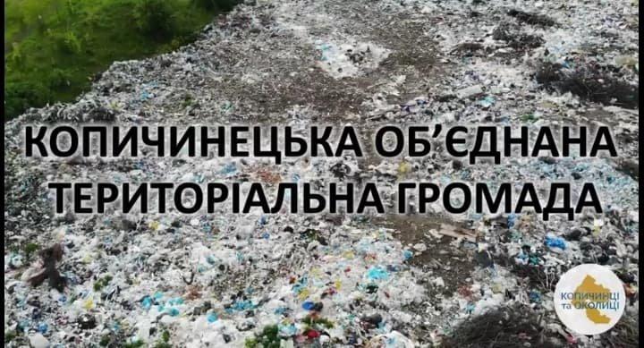 Масштаби вражають: на Тернопільщині виявили величезні території стихійних сміттєзвалищ (ФОТО, ВІДЕО), фото-2