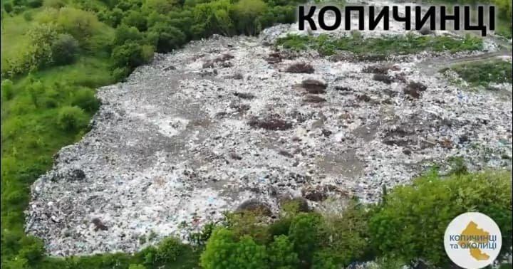 Масштаби вражають: на Тернопільщині виявили величезні території стихійних сміттєзвалищ (ФОТО, ВІДЕО), фото-1