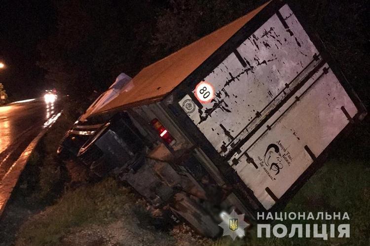 На Тернопільщині під час зливи зіткнулися чотири автомобілі  (ФОТО), фото-2