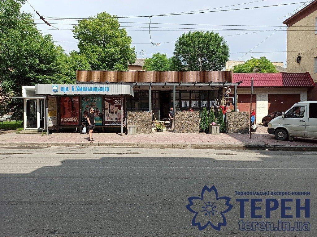У Тернополі закрили культовий заклад (ФОТОФАКТ), фото-1