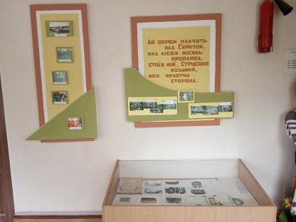 «Відчиняю музей, а там всередині йде дощ»: у Струсові на Теребовлянщині руйнується унікальний музей (ФОТО), фото-9