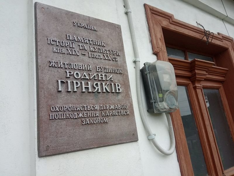 «Відчиняю музей, а там всередині йде дощ»: у Струсові на Теребовлянщині руйнується унікальний музей (ФОТО), фото-3