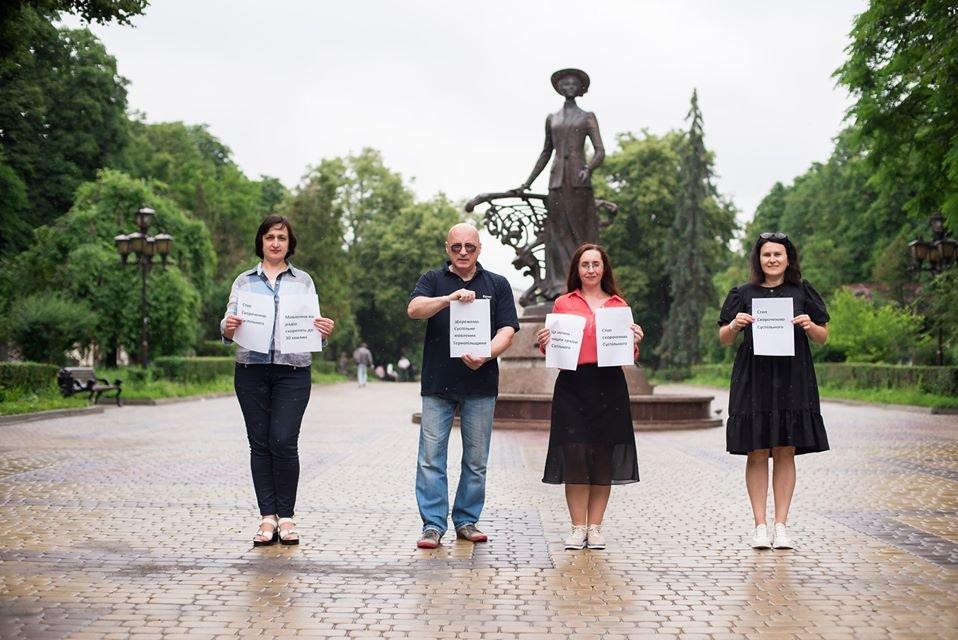 У Тернополі журналісти вийшли на акцію захисту місцевого телебачення (ФОТО), фото-1