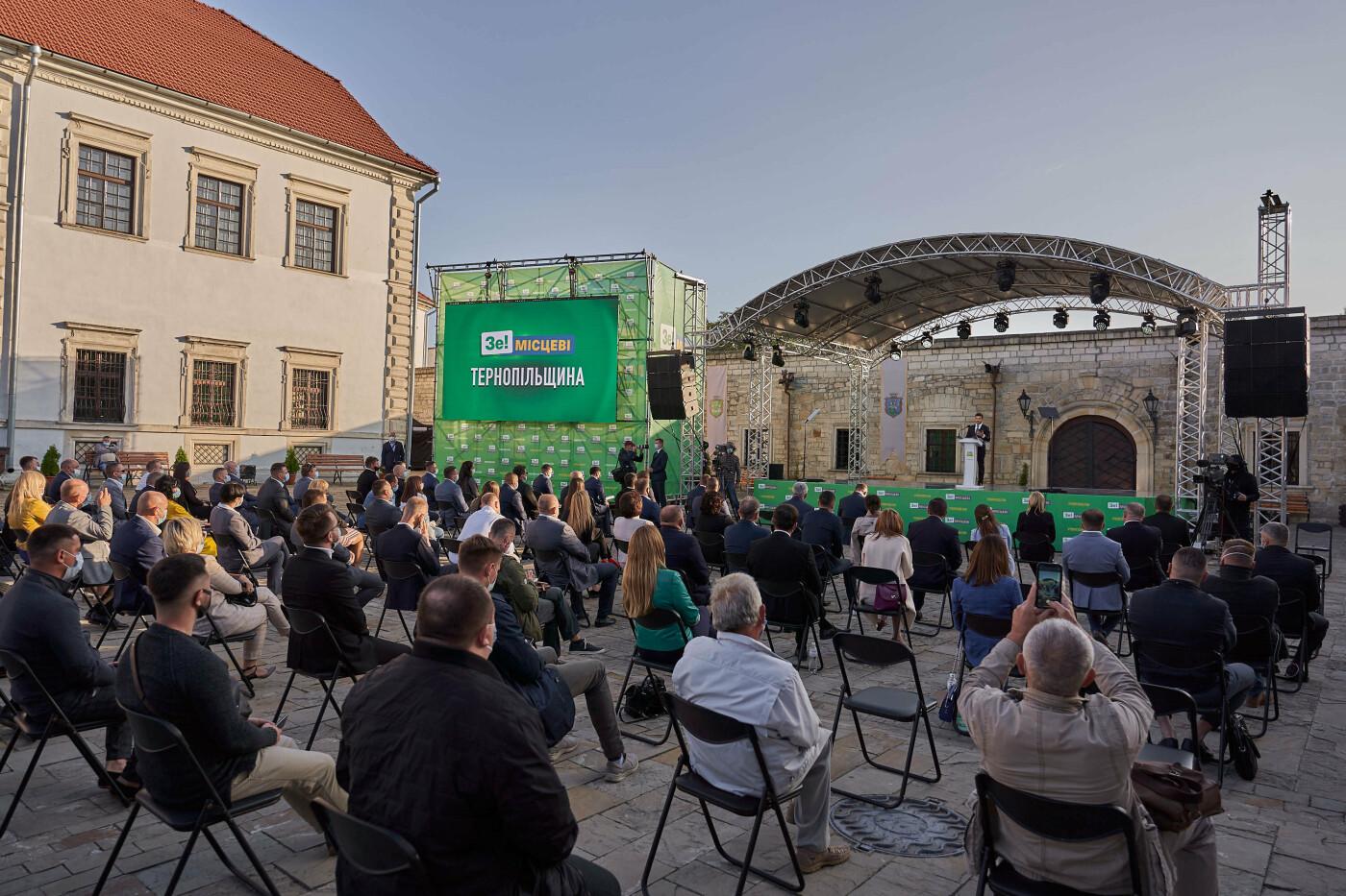 На Тернопільщині представили команду партії «Слуга Народу», яка втілюватиме Стратегію розвитку в регіоні (ФОТОРЕПОРТАЖ), фото-4