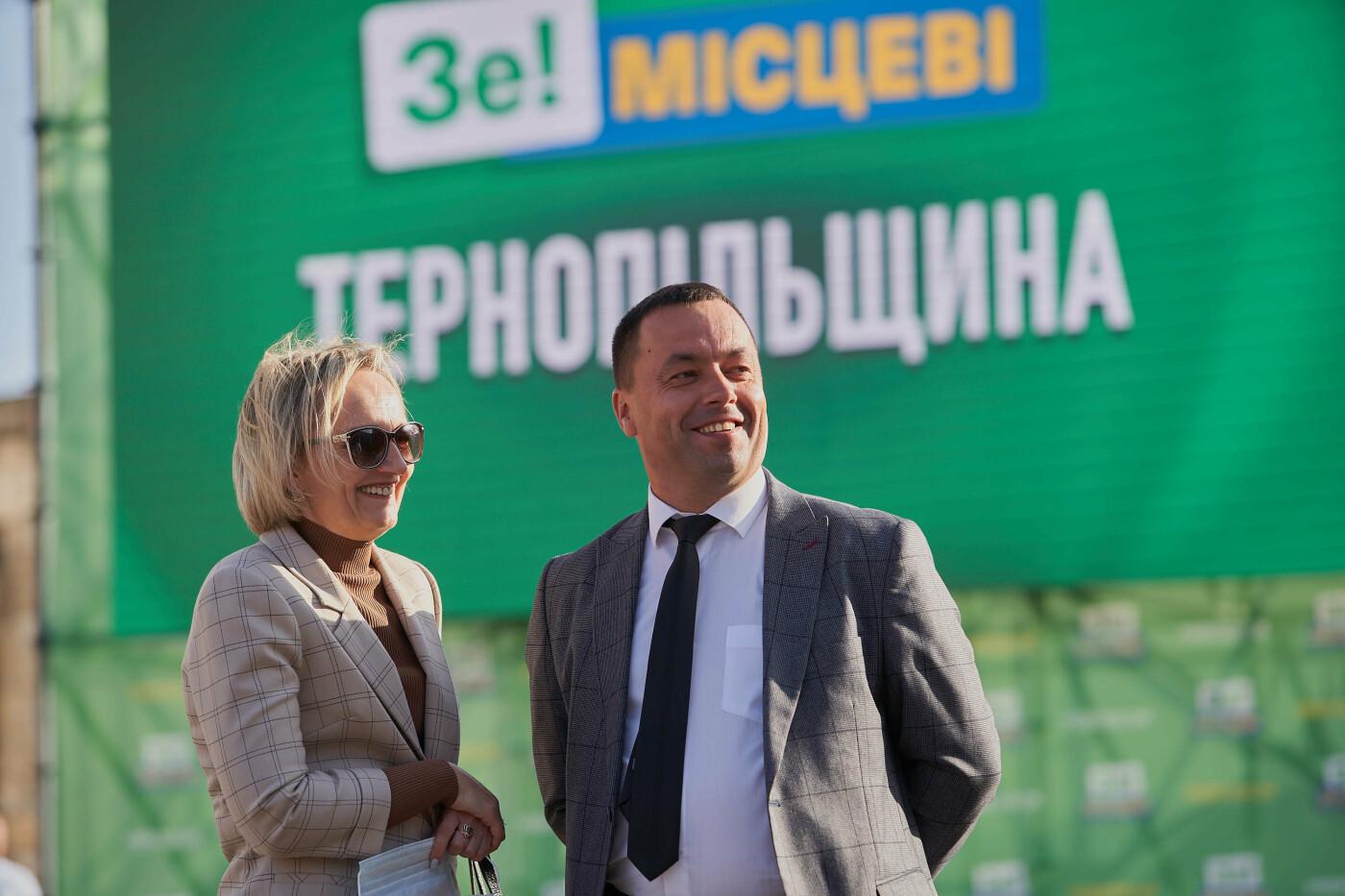 На Тернопільщині представили команду партії «Слуга Народу», яка втілюватиме Стратегію розвитку в регіоні (ФОТОРЕПОРТАЖ), фото-7