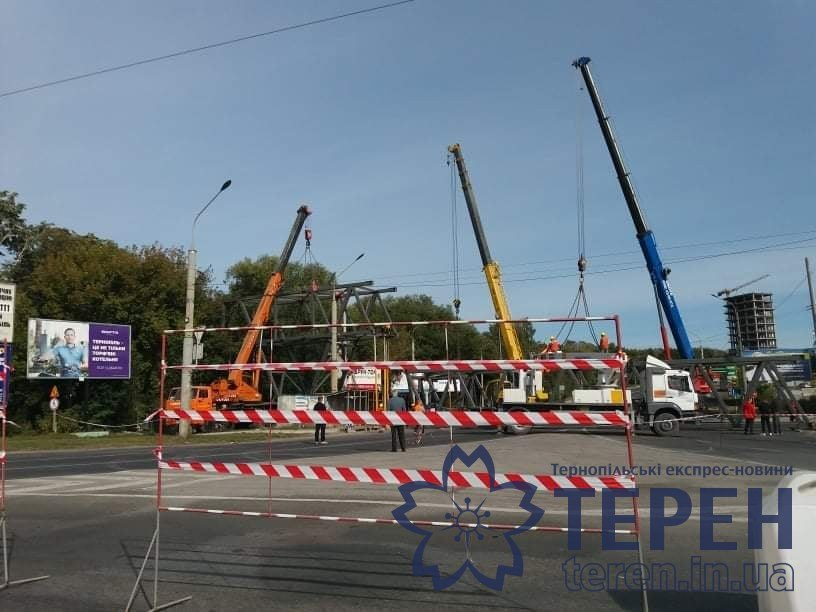 В Тернополі сьогодні монтують надземний перехід (ФОТО) , фото-2