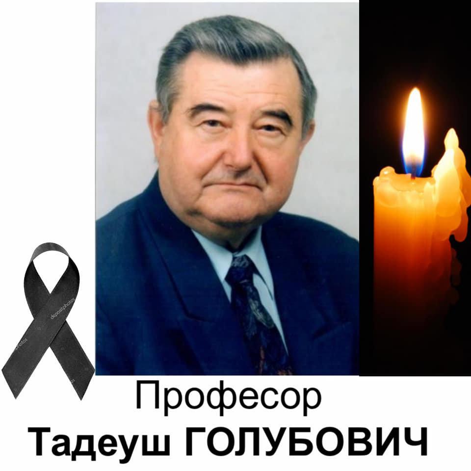 Відомий науковець, який народився на Тернопільщині, помер у Польщі (ФОТО), фото-1
