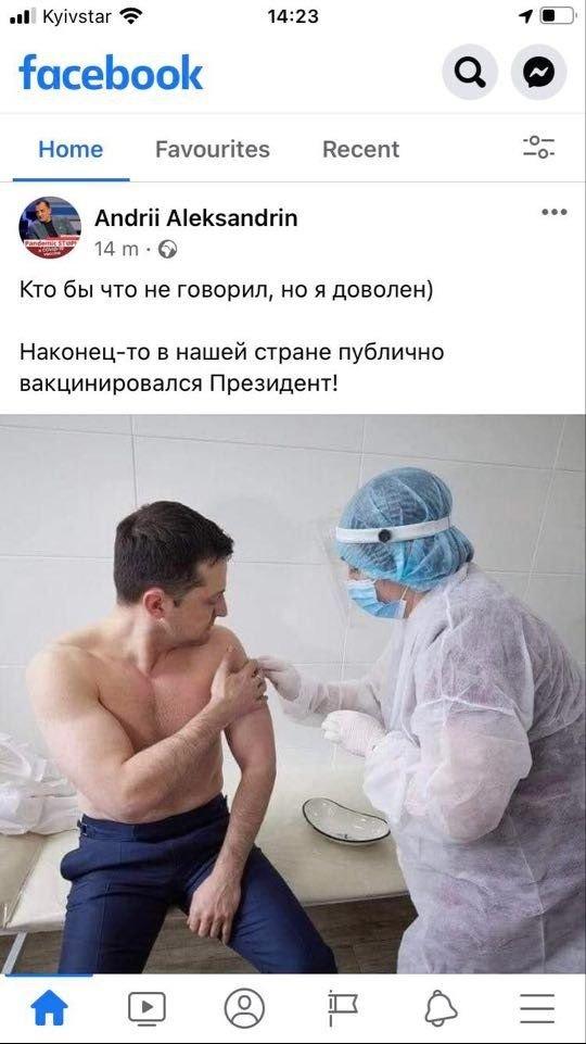 """""""Удар по Путіну"""": Зеленський вакцинувався без сорочки, у мережі кепкують із оприлюдненого знімку (ФОТО), фото-3"""