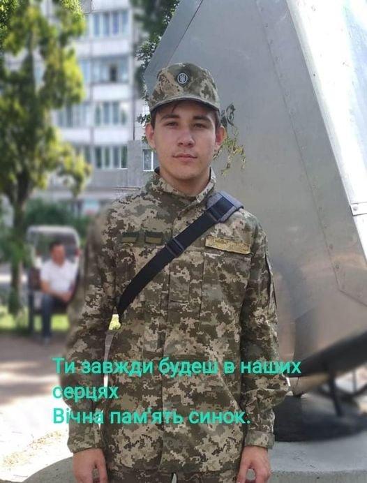 Сьогодні українці прощаються із загиблим на Донбасі 19-річним бійцем (ФОТО), фото-2