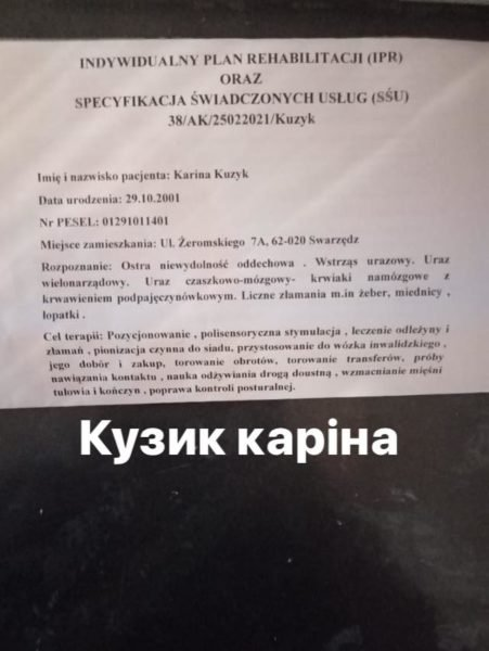 19-річну українку збив п'яний водій: дівчина бореться за життя, необхідна допомога небайдужих (ФОТО), фото-1