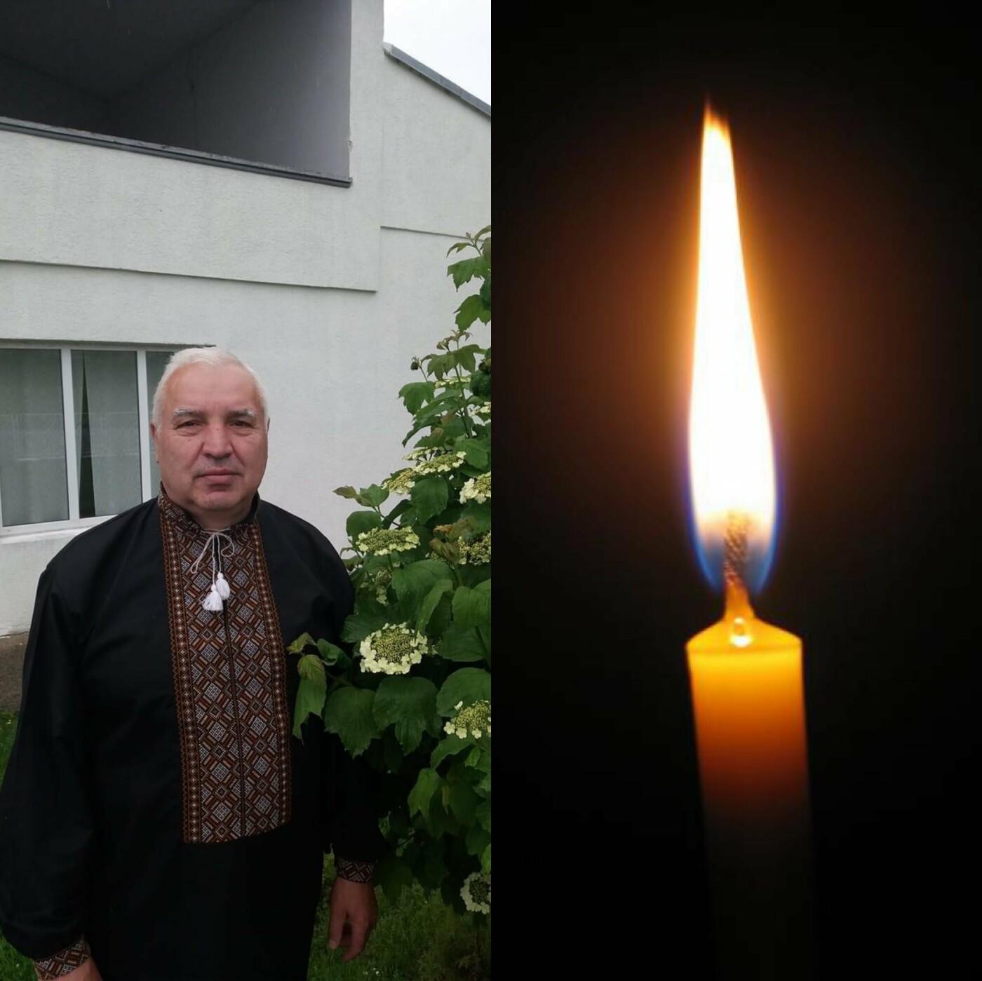 Несподівано обірвалося життя директора комунальної установи (ФОТО), фото-1