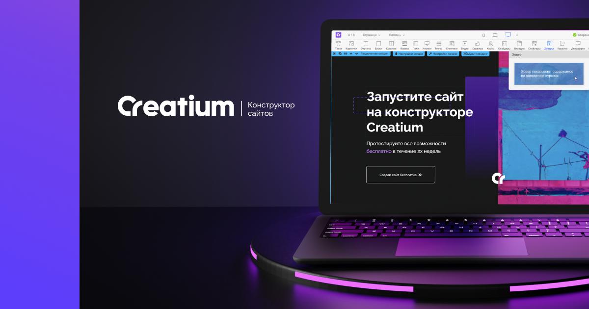 Сайт в формате Stories от Creatium, фото-1