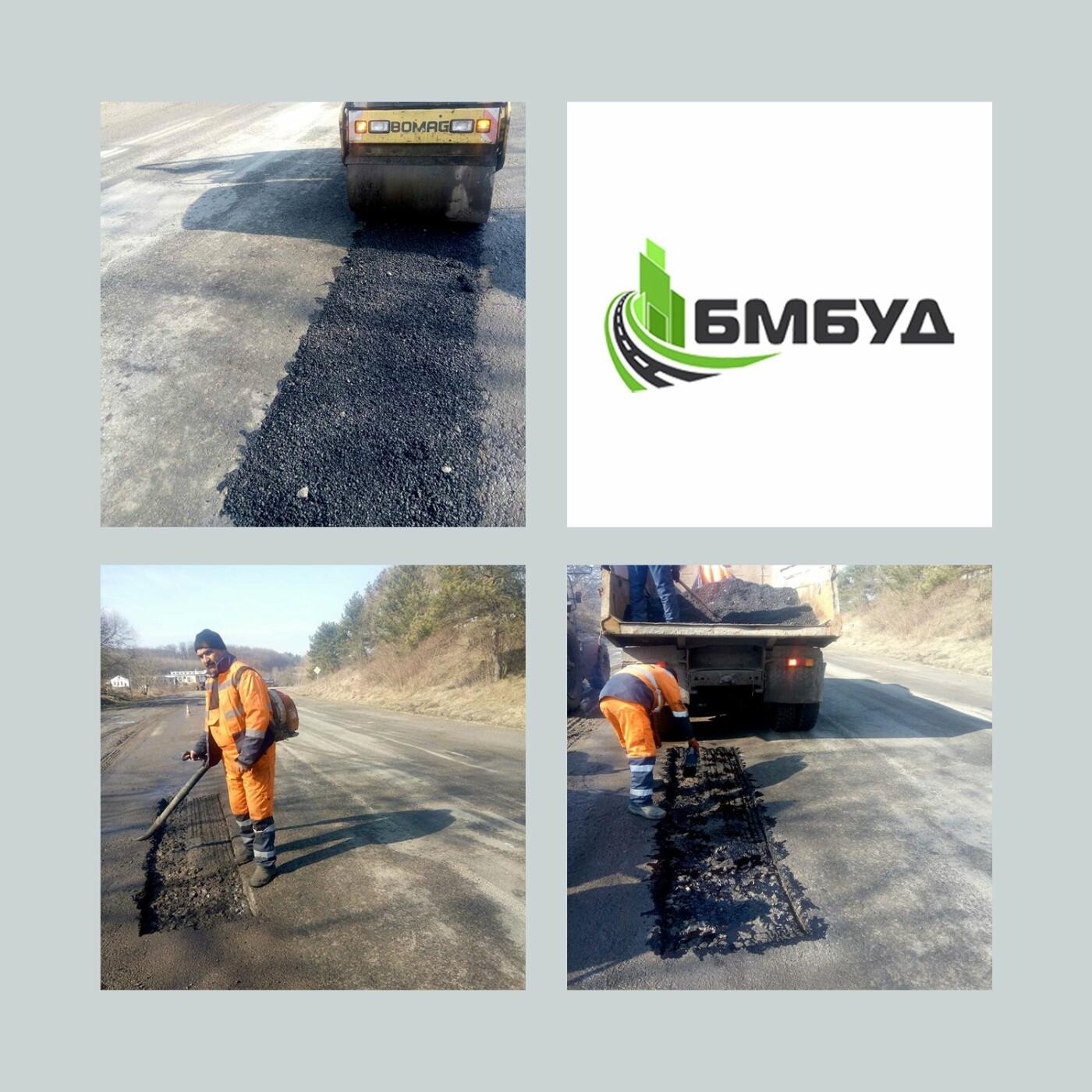 У компанії «БМбуд» розповіли про роботи на дорогах Тернопільщини у березні, фото-2
