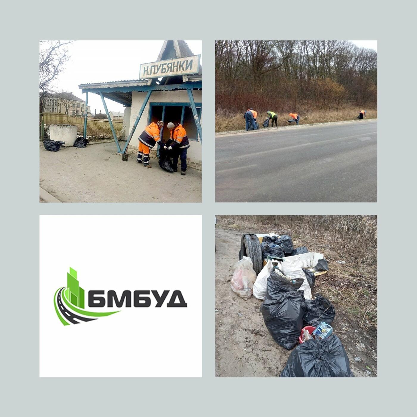 У компанії «БМбуд» розповіли про роботи на дорогах Тернопільщини у березні, фото-3