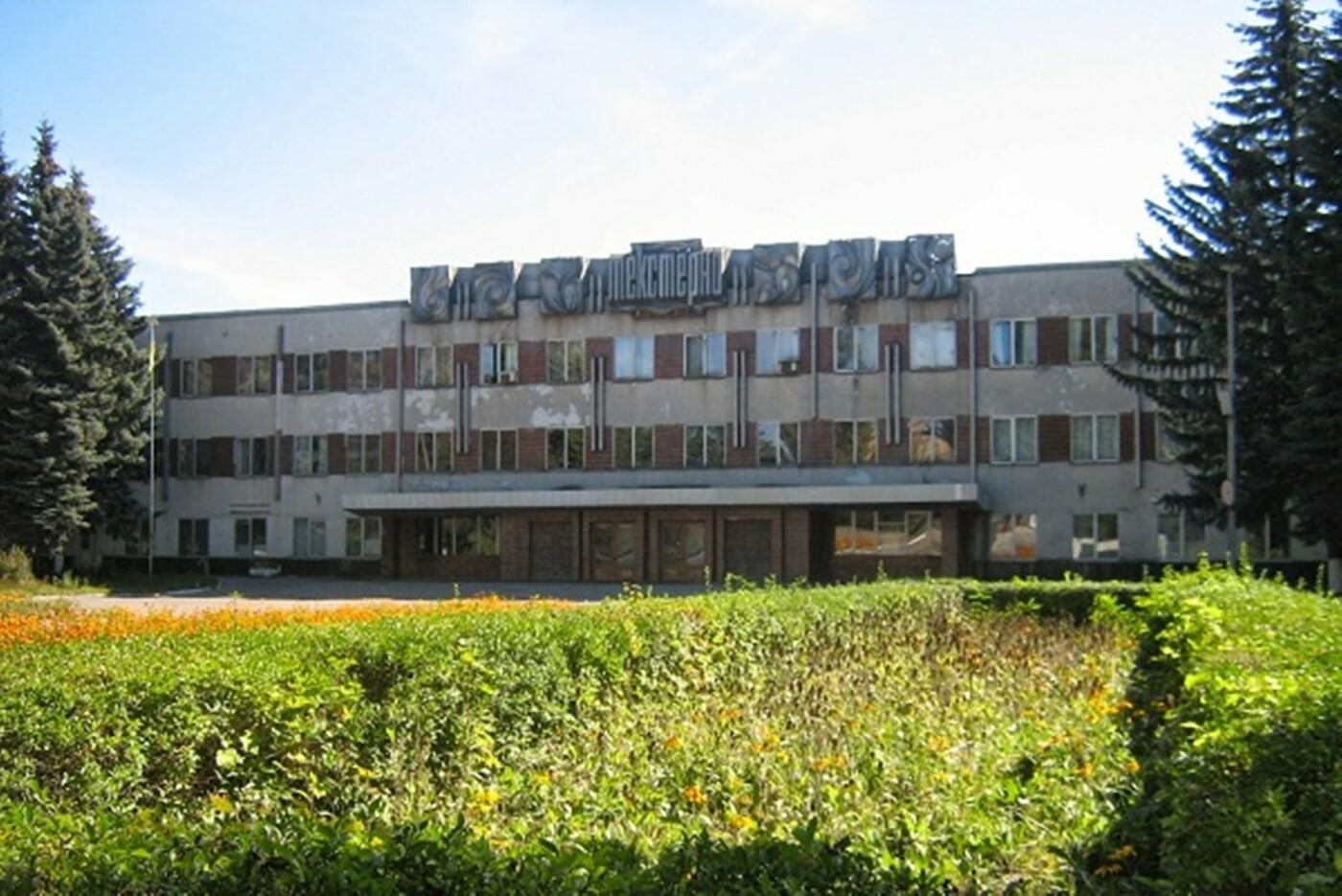 Один із найбільших заводів Тернополя виставляють на аукціон, фото-1