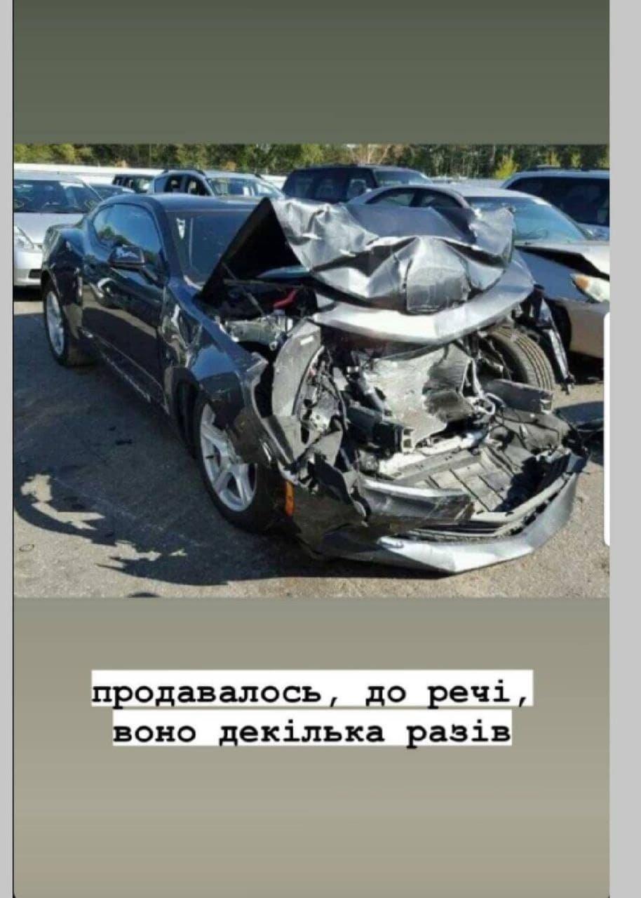 Відомі тернопільські блогери потрапили у скандал з розіграшем автомобіля (ФОТО, ВІДЕО), фото-2