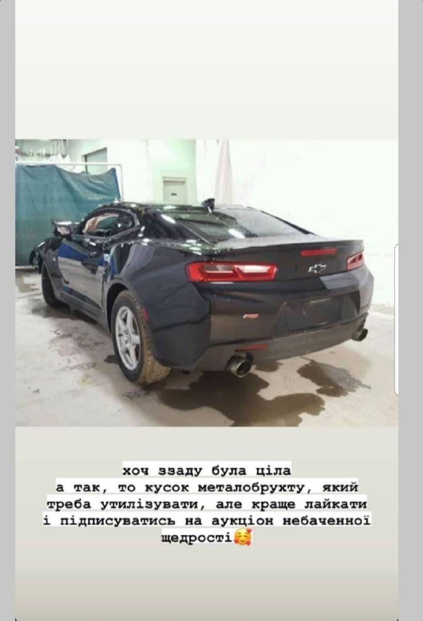Відомі тернопільські блогери потрапили у скандал з розіграшем автомобіля (ФОТО, ВІДЕО), фото-1