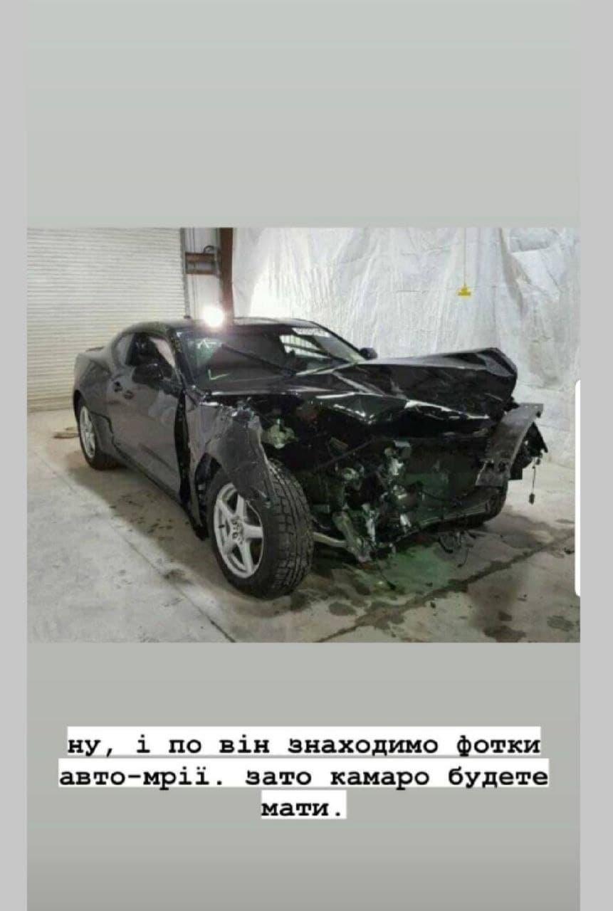 Відомі тернопільські блогери потрапили у скандал з розіграшем автомобіля (ФОТО, ВІДЕО), фото-3
