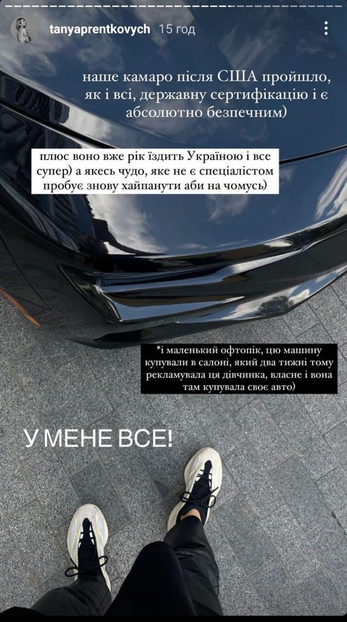 Відомі тернопільські блогери потрапили у скандал з розіграшем автомобіля (ФОТО, ВІДЕО), фото-5