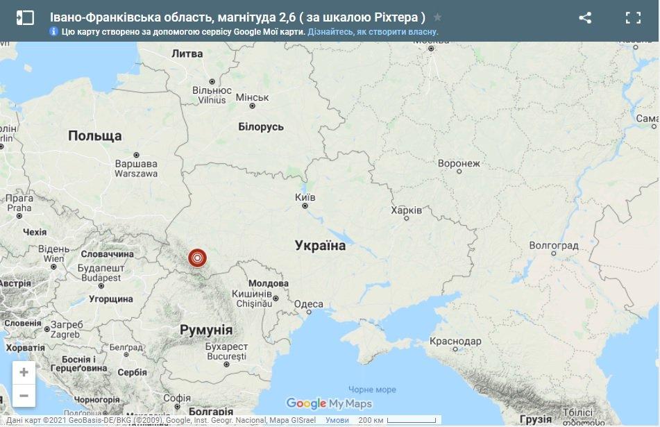 Поруч з Тернопільщиною стався землетрус, фото-1