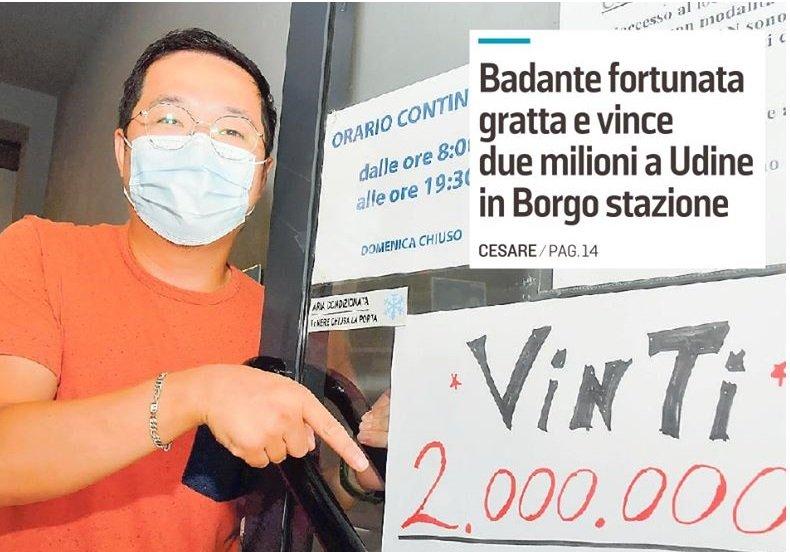 Українка виграла у лотерею в Італії два мільйони євро, фото-2