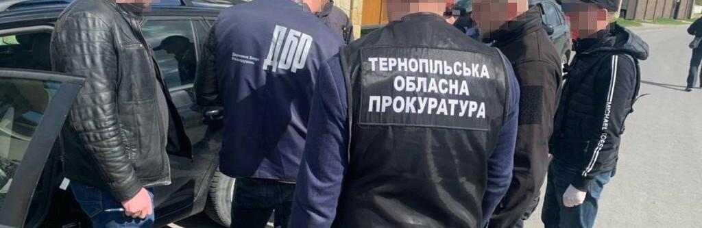 На Тернопільщині на хабарі спіймали поліцейського, Дмитро Бондаренко